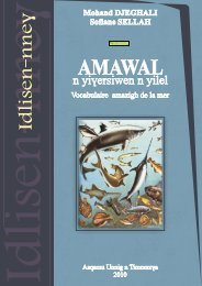 Tazwara n wawal - Ayamun