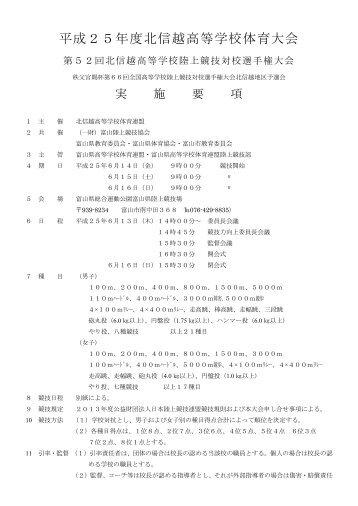 13-kita-koko-yoko-2