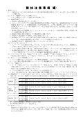 13-kita-koko-yoko-2 - Page 5
