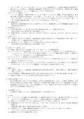 13-kita-koko-yoko-2 - Page 6