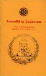 samadhi_in_buddhism.pdf