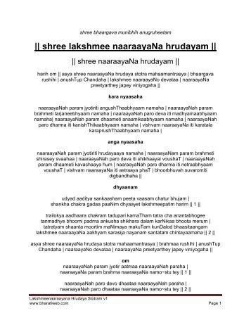 shree lakshmee naaraayaNa hrudayam - Bharatiweb