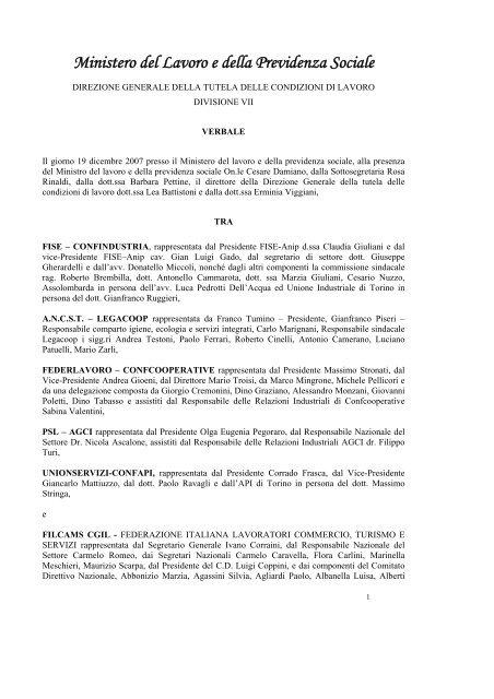Datazione progetto 2014