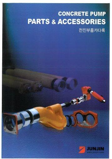parts and accessories - Flowcrete
