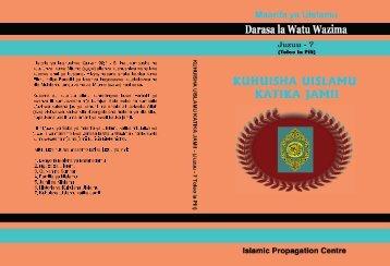 Download - islamic education panel