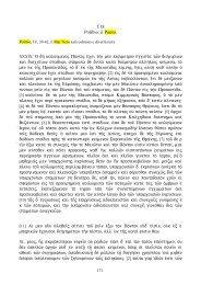 T18 Polibio: il Ponto. - Liceo Classico V. Emanuele II di Jesi