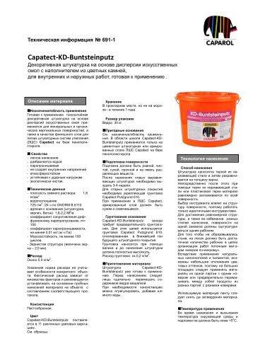 Capatect-KD-Buntsteinputz