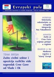 EIC - Evropski puls 36 - Centar za građansko obrazovanje
