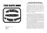 MMB-The baseless Disgorgement of Sheikh Toffar - The Majlis