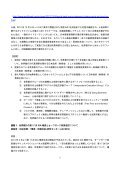 3VDxbm - Page 3