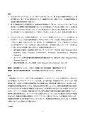 3VDxbm - Page 4