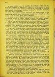 ##9,RJEČNICI,J:TALIJANSKO-HRVATSKI - Page 4