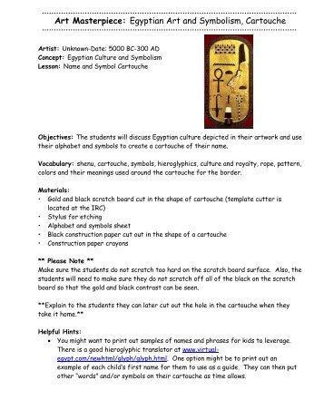 Egyptian Cartouche Template and Notebooking - Jimmie\'s Collage