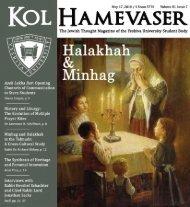 Halakhah and Minhag - Kol Hamevaser