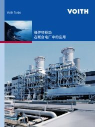Variable-Speed Driver for Combined Cycle Power Plants - Voith Turbo