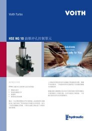 HSE NG 10 ???????? - Voith Turbo