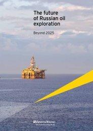 The future of Russian oil exploration
