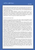 Scarica l'articolo - Page 6