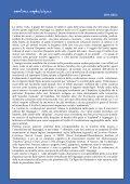 Scarica l'articolo - Page 7