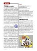 Il TeATRO VISTO dA MICHele PlACIdO - Page 6