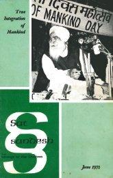 Jun - Ruhani Satsang USA