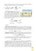 1 - Ganatleba - Page 7