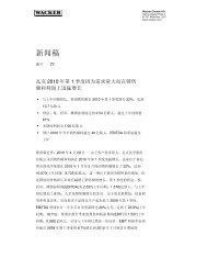 新闻信息(PDF | 130 KB) - Wacker Chemie