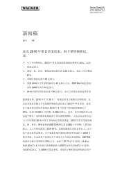 新闻信息(PDF | 137 KB) - Wacker Chemie