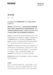 新闻信息(PDF | 87 KB) - Wacker Chemie