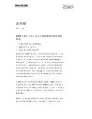 新闻信息(PDF | 104 KB) - Wacker Chemie