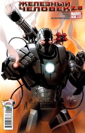 Iron Man 2.0 #01_ruscomix.pdf