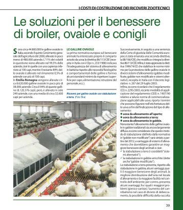 Filtri a graniglia gal italia soluzioni irrigue per l - Soluzioni immobiliari roma ...