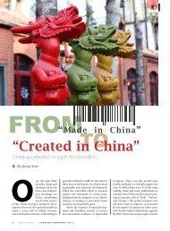 """""""Created in China"""" - AmCham China"""