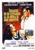 ITALIANI BRAVA GENTE - Cineformica.org - Page 7