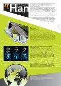Brochure Prodotto - Espresso - Page 6