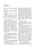 PERİODONTOPATOJENLER - Page 4