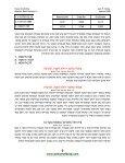 Rosh Hashaná 1.1-6 - Kol Tuv Sefarad - Page 2