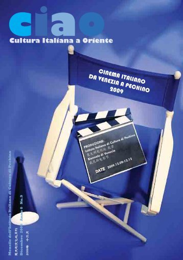 Cultura Italiana a Oriente