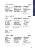 Questo ebook appartiene - Page 7