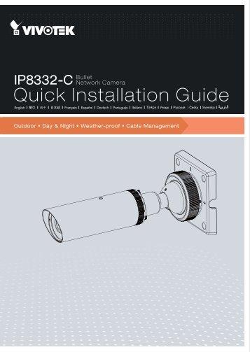 Quick Installation Guide - Vivotek