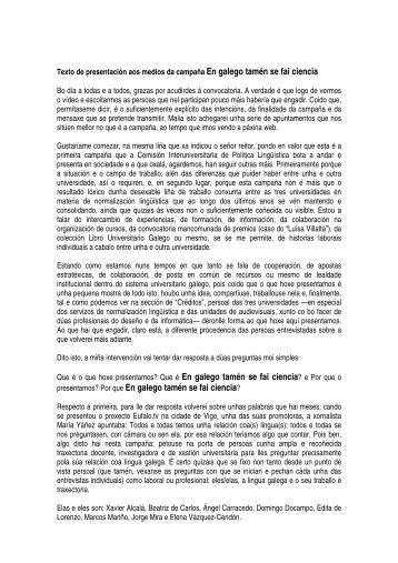 Texto de presentación aos medios - Universidade da Coruña