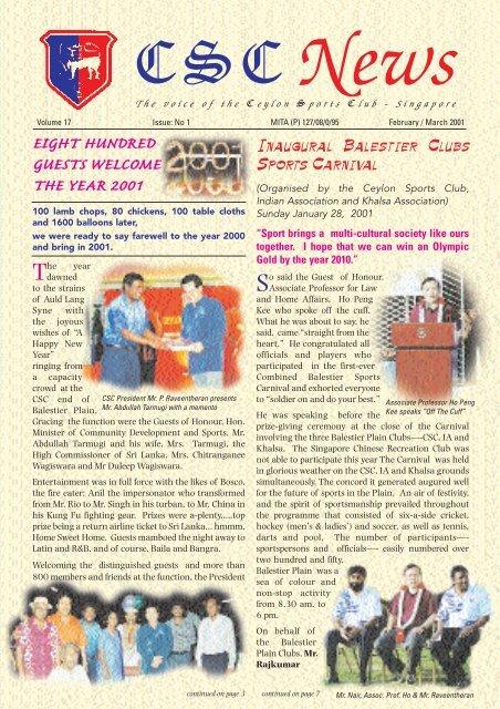 History Costs News Sports Winners 2001 18TH BIRTHDAY MUG etc -Add a Name