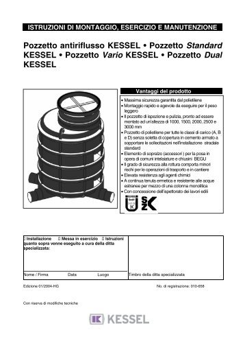 Pozzetto antiriflusso KESSEL • Pozzetto Standard KESSEL ...