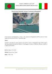 """Stop alla diga Tipaimukh, salviamo l'ecosistema del ... - Vajont.info"