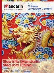 iMandarin Brochure 2012-2013