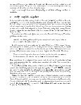 A Brief History of Algebra and Computing: An Eclectic Oxonian View - Page 2