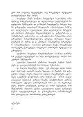 marketingis safuZvlebi - Tbilisi State University - Page 4