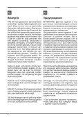Forno multifunzione 8 funzioni - Hotpoint - Page 6