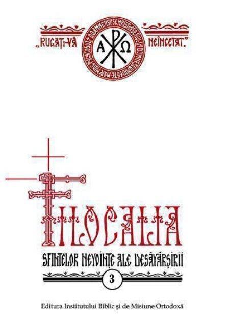 Când vorbesc despre Mihai Eminescu mi se pare că întreprind o acțiune sacerdotală.