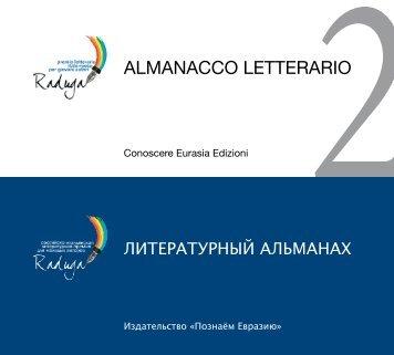 2ALMANACCO LETTERARIO - Associazione Conoscere Eurasia